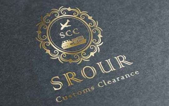 Srour Customs Clearance  دمشق