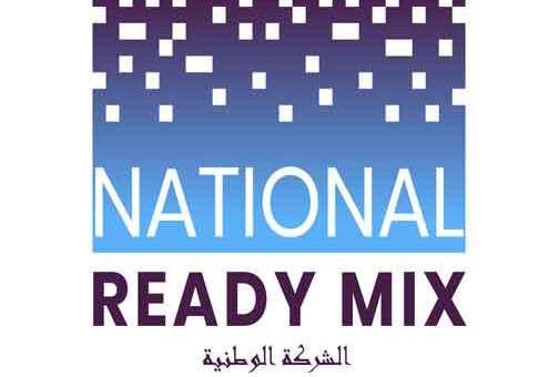 الشركة الوطنية لتصنيع الخرسانة سابقة الصب   حمص