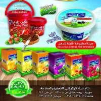 شركة لاكي تايم للتجارة والصناعه  ريف دمشق