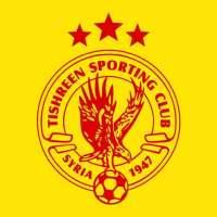نادي تشرين الرياضي  اللاذقية