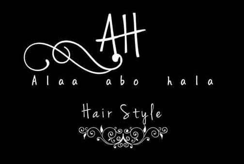 Allaa abohala _hair style  السويداء