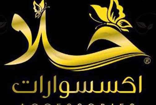 Amazing stayle   دمشق