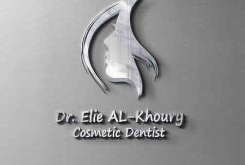 Dr. Elie S Alkhoury Smile Clinic   دمشق