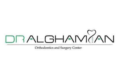 Orthodontics & Surgical Center by Dr Ghamian   دمشق