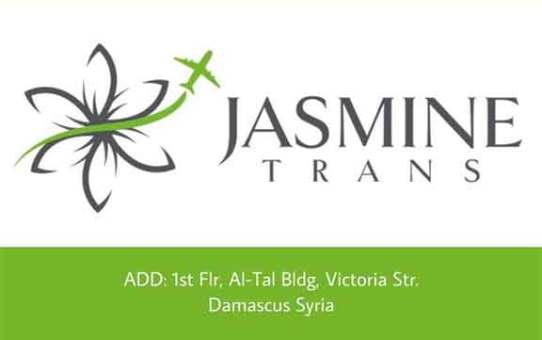 Jasmine Trans   دمشق