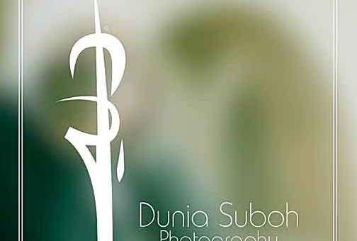 Dunia Suboh Photography   دمشق