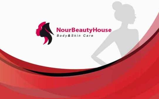 Nour Beauty House  دمشق