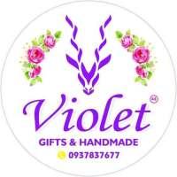 Violet  هدايا تغليف هدايا أشغال يدوية  اللاذقية