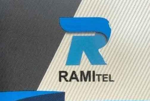 مركز رامي للأتصالات   قدسيا دمشق