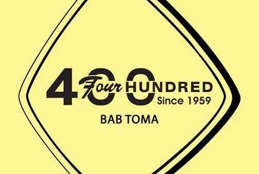 400 Four Hundred_Syria (Bab Toma)  دمشق