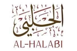 Al Halabi Restaurant دمشق