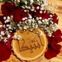 أنتيكا صحنايا - هدايا أشغال يدوية صحنايا ريف دمشق
