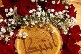 أنتيكا صحنايا – هدايا أشغال يدوية صحنايا ريف دمشق