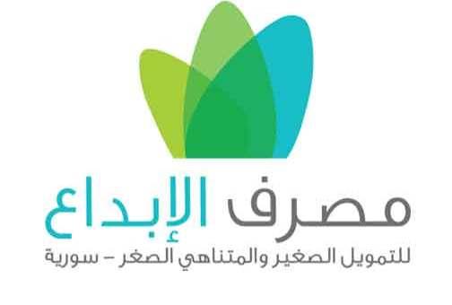 Ibdaa Bank مصرف الإبداع  دمشق