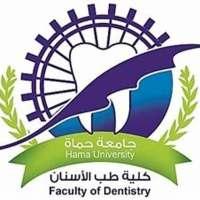 كلية طب الأسنان - جامعة حماه