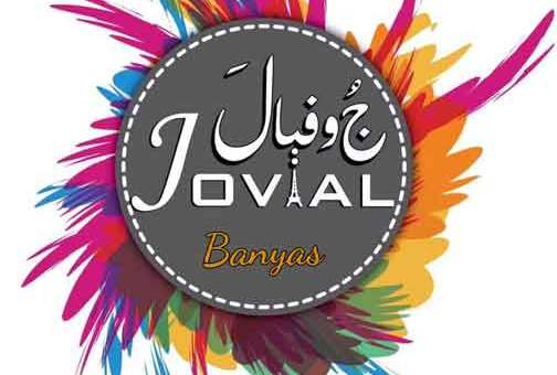Jovial Banyas   هدايا اكسسوارات   بانياس طرطوس