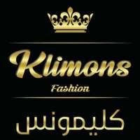 Klimons Fashion كليمونس فاشن  طرطوس