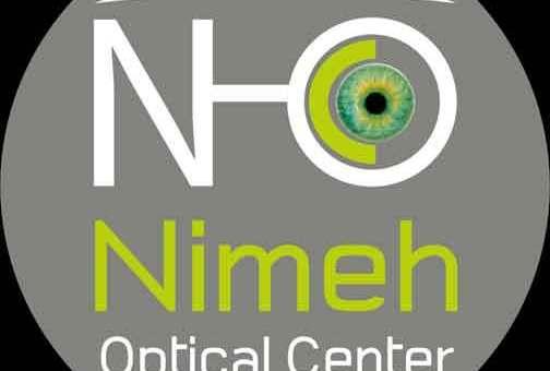 مركز نعمه للبصريات - قسم التعويضات الوجهية عيون إصطناعية عدسات لاصقة   دمشق