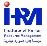 IHRM Syria-The Institute of Human Resources Management دمشق