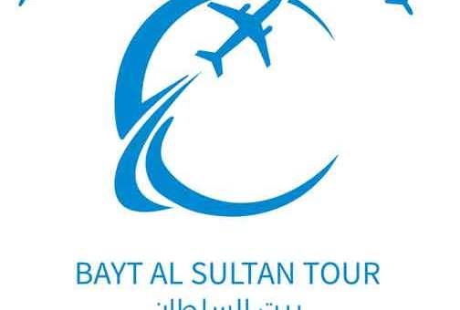 مكتب بيت السلطان للسياحة والسفر  طرطوس