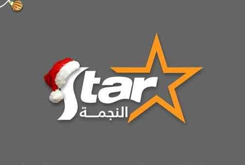 مكتبة النجمة   حلب