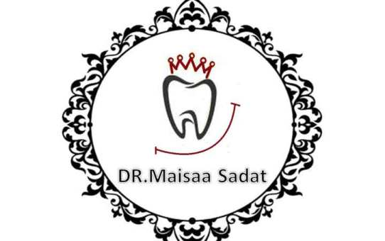 عيادة الدكتورة ميساء السادات  دمشق