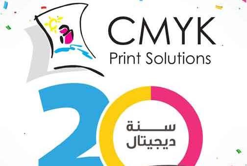 CMYK Print Solutions Syria  مستلزمات طباعية  دمشق