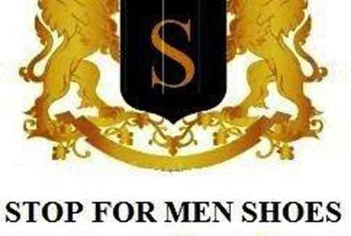 STOP for men shoes  اللاذقية