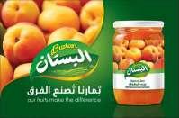 Zomorod co-Food & Beverage Company  حلب