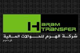 Haram Internal Transfers – الهرم للحوالات الداخلية   دمشق