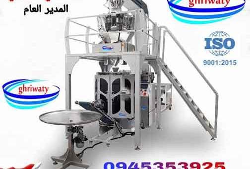 مؤسسة غريواتي للصناعات الهندسية  حلب