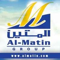 Al Matin Group للصناعات البلاستيكية  حمص