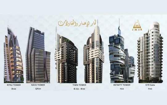 Lmar-Cont  للإعمار والمقاولات  دمشق