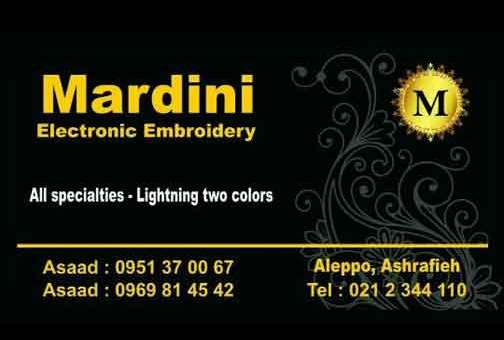 Mardini لتجارة وصناعة أقمشة الستائر المفروشات   حلب