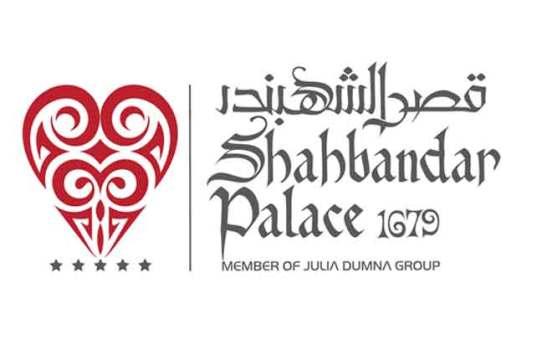 Shahbandar Palace  دمشق