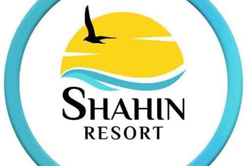 Shahin Resort منتجع فندقي  طرطوس