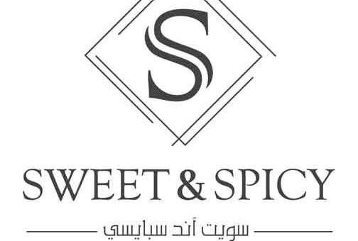 Sweet and Spicy للعطور ومنتجات الاستحمام و العناية بالجسم    دمشق