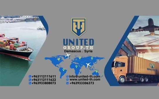 United Group th تجميع وتصدير جميع المنتجات السورية - دمشق
