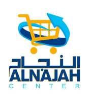 Alnajah Center  للتموين العائلي السويداء