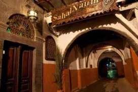 فندق صح النوم  دمشق