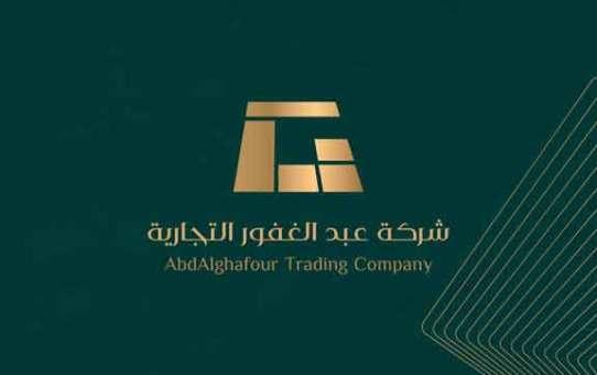 Abd Alghafour Trading Co.  تجارة و تسويق سيراميك و غرانيت  طرطوس