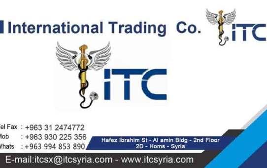 International Trade Company للتجهيزات الطبية  حمص