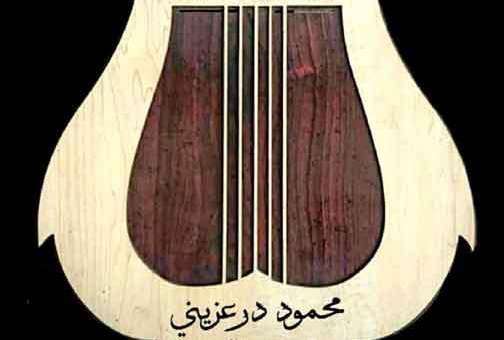 الشرق الأوسط للموسيقى   حلب