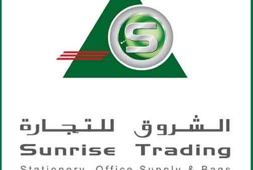 الشروق للتجارة - Sunrise Trading كافة مستلزمات القرطاسية والأدوات المكتبية  دمشق