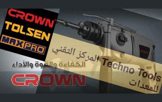 Techno Tools المركز التقني للمعدات طرطوس
