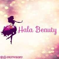 خبيرة التجميل حـلا حسن Hala Beauty حمص