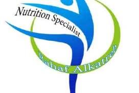 أخصائية التغذية رهف القطريب   سلمية حماه