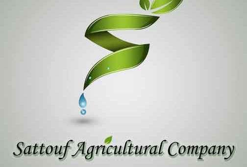 شركة صطوف الزراعية دمشق
