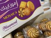 مؤسسة موزاييك 4 للصناعات الغذائية والحلويات  الكسوة  دمشق