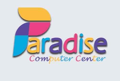 مركز الفردوس للكومبيوتر   دمشق